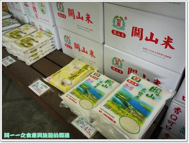台東關山景點米國學校關山花海image067