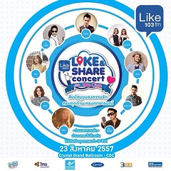 ชวนคุณมาดูคอนเสิร์ตที่กลมที่สุดแห่งปี ฟรีทุกที่นั่ง!!  กับ Like & Share Concert Number 3 : LOVE CIRCLE สัมผัสกับมุมมองความรักครบทุกด้าน ทุกอารมณ์  ร่วมมองความรักผ่านวงกลมไปด้วยกัน โดยศิลปินคุณภาพกว่า 10 ชีวิต    นิว & จิ๋ว / ตู่ ภพธร / ลุลา / สิงโต นำโชค