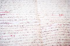 Calligraphy (patchworkbunny) Tags: writing tunisia djerba arabic calligraphy djerbaexplore lallahadriamuseum
