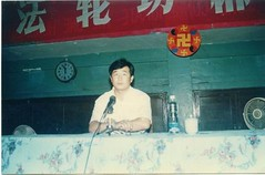 Wonderful Memories of an Unforgettable Day-Commemorating the 20th Anniversary of Master Li Hongzhi Teaching the Fa in Chenzhou City, Hunan Province ...难忘的节日 美好的回忆 纪念李洪志师父在湖南郴州传法二十周年