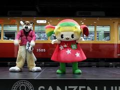 20140809_171113 () Tags: mascots      3000       sanzenhiroba    7kuzuha