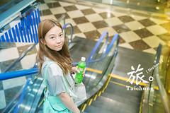 【人像】Daphne。 (mikachao) Tags: 自然 女孩 人像 日式 外拍 北部 臺北 寫真 girl 日系 溫暖 目光織成