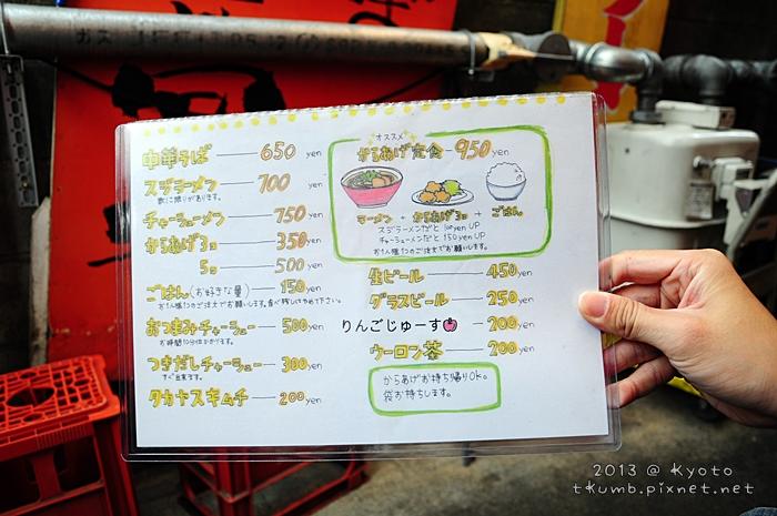 2012+3高安 (3).jpg