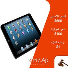 Apple iPad 4 -16gb-wifi+4g (mzadsa) Tags: apple 4 ipad   16gbwifi4g