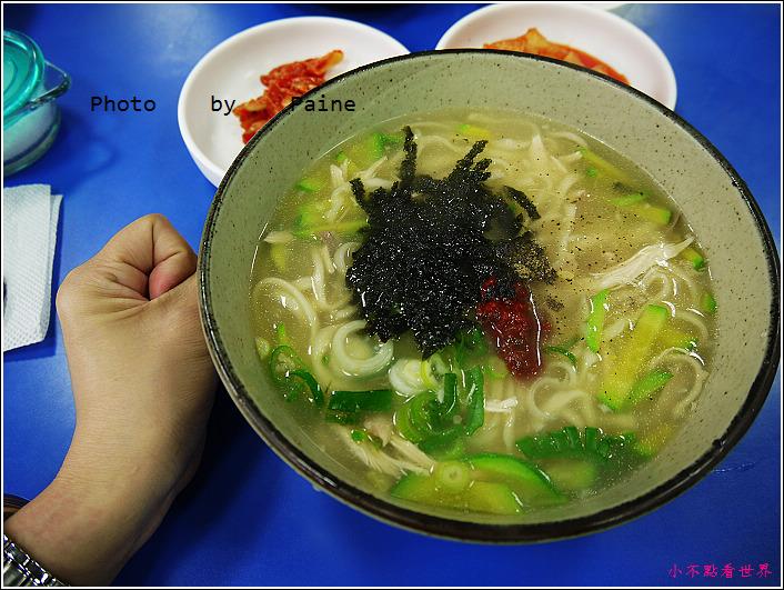 DARK TWO雞肉刀削麵 (8).JPG