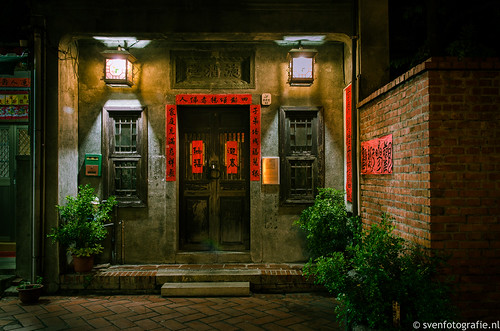 Historical house in Butou street, Lukang