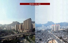 1980年代和1997年的黃大仙 Wong Tai Sin in 1980s and 1997 (richardwonghkbook4) Tags: hongkong tai taihomvillage kowloon wongtaisin heritage collectivememories historicalbuilding thenandnow