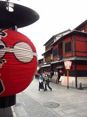 Kamon on the Lantern (Taking5) Tags: streets japan kyoto gion streetscenes