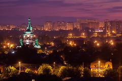 View of the old city center and high-rise buildings, Krasnodar |   (gorborukov) Tags: city longexposure rooftop night canon cityscape citylights krasnodar               canon5dmarkii