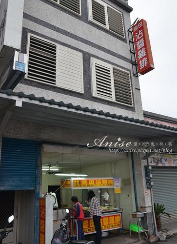 豐田沾醬雞排_002.jpg