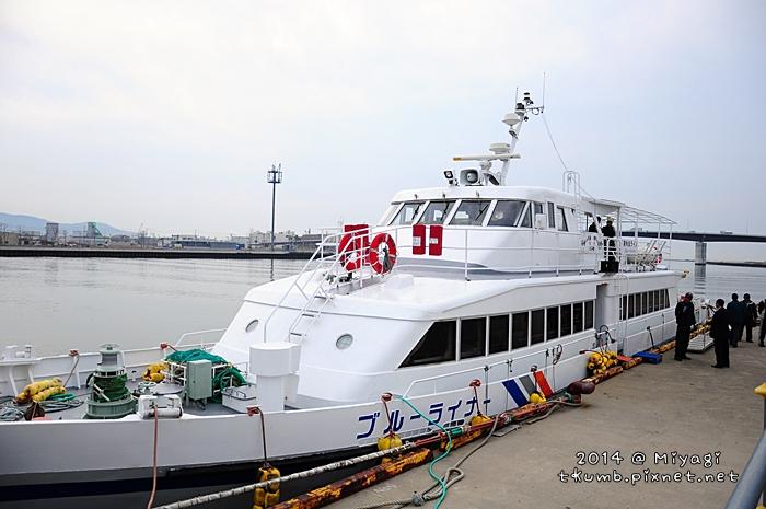 2014田代島6.jpg