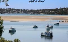 12 Park Road, Maianbar NSW