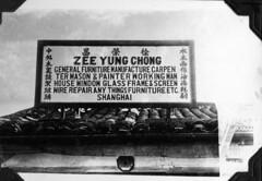 """AL-135B JL Highfill Album Image (San Diego Air & Space Museum Archives) Tags: jlhighfill worldwartwo """"shanghai signage"""" circa 1930s"""" shanghaichina shanghai"""
