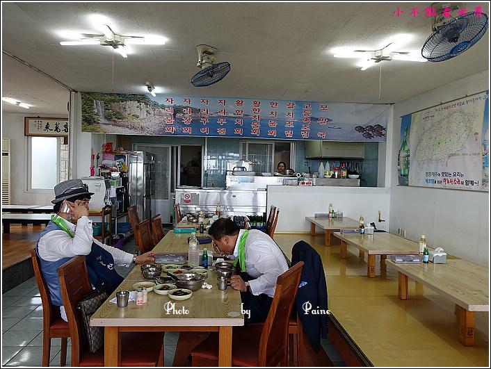 濟州島 石頭爺爺生魚片店 (16).JPG