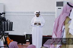 45 (Abdulbari Al-Muzaini) Tags: