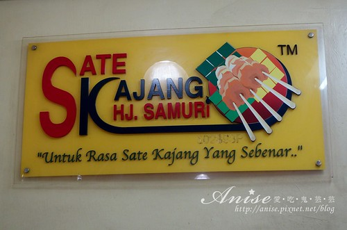 馬來西亞小吃_035.jpg