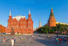 The Manezh Square in Moscow (exsulor) Tags: architecture buildings square russia moscow towers landmark sight kremlin manezh