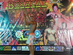 boracaychamps2013 (24)
