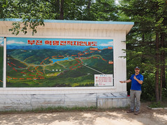 Mt. Okryon and Pujon Revolutionary Battle Site (Clay Gilliland) Tags: travel holiday mountains monument hotel scenery asia tour north n korea falls northkorea dprk northkoreatour youngpioneertours mtokryon dprktour