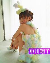 中川翔子 画像8