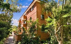 145-147 West Street, Crows Nest NSW