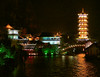 Folded Brocade Hill (CiccioNutella) Tags: china city lake tower architecture night pagoda cityscape nightscape guilin hill chinese pavilion folded karst brocade guanxi diecai mulong