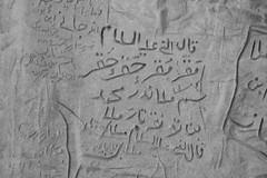 IMG_4091a (photoa99) Tags: كازاخستان kazakhstan қазақстан казахстан centralasia silkroad mangyshlak peninsula мангышлак underground mosque ancient carving