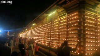 Shiva Rathri Celebration at Thrissur Vadakkunnathan Temple 02