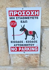 No donkey parking (skumroffe) Tags: ass sign parking hellas donkey greece kassandra chalkidiki halkidiki grekland åsna chanioti hanioti donkeyparking