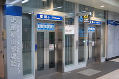 Elevator (koborin) Tags: travel station nikon elevator taiwan tsa taipei mrt    taipeisongshanairport  d40  airport taipeiinternationalairport nikond40