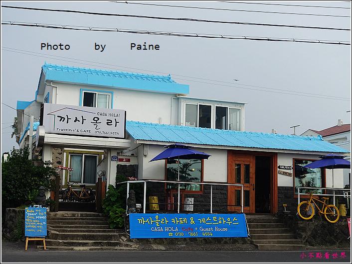 濟州島犀牛峰海水浴場 (15).JPG