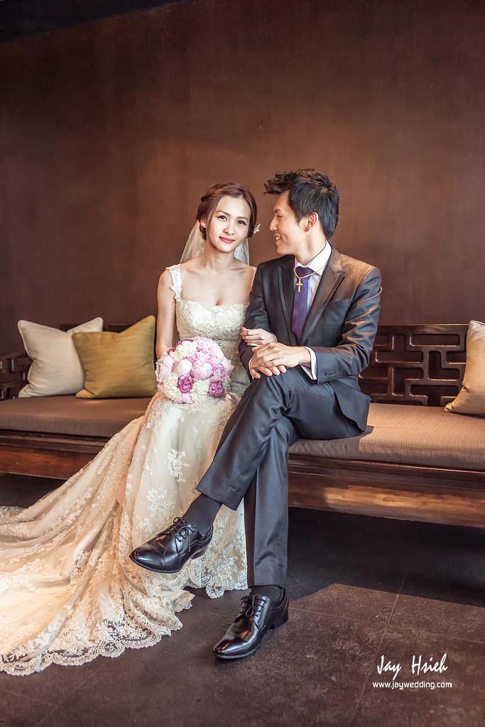 婚攝,台北,晶華,婚禮紀錄,婚攝阿杰,A-JAY,婚攝A-Jay,JULIA,婚攝晶華-084