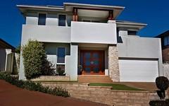 19 Lavender Avenue, Kellyville NSW