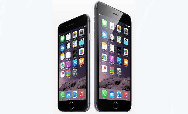僕がiPhone6 PLUS 128GB シルバーを選んだ理由