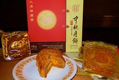 Moon Cake Time - Mid-Autumn Festival (scarboroughcruiser) Tags: costco macau mooncake midautumnfestival fatchoybrand banhtrungthu