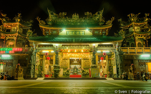 Matsu Temple
