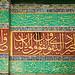 MasjidNabwi-33