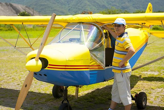 【體驗】像鳥一樣看世界–搭輕航機飛上天