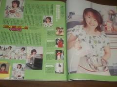 nana mizukiの壁紙プレビュー