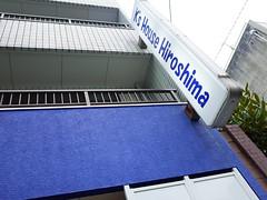 K's House Hiroshima (li-penny) Tags: japan hostel hiroshima  ricohgr 2014  kshousehiroshima