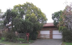 55 Amaroo Road, Tamworth NSW