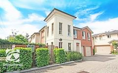 2/226 Epsom Road, Chipping Norton NSW
