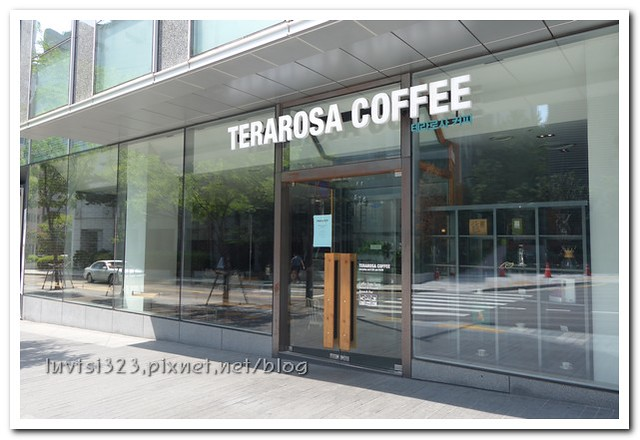 terarosaDSC00374