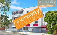 11/16-18 Mary St, Lidcombe NSW