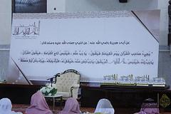 2 (Abdulbari Al-Muzaini) Tags: