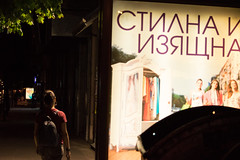 DSC_2738 () Tags: street sofia bulgaria   breathes