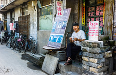 Old theater in old Beijing (Phg Voyager) Tags: china leica old city house man color smile photography opera beijing hutong m9 phgvoyager