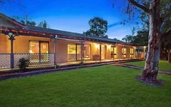 15 Doncaster Avenue, Cawdor NSW