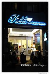 Fidle 10 (slan0218) Tags: 10 fidle