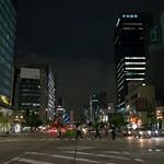 Sakura-Dori, Marunouchi, Nagoya thumbnail